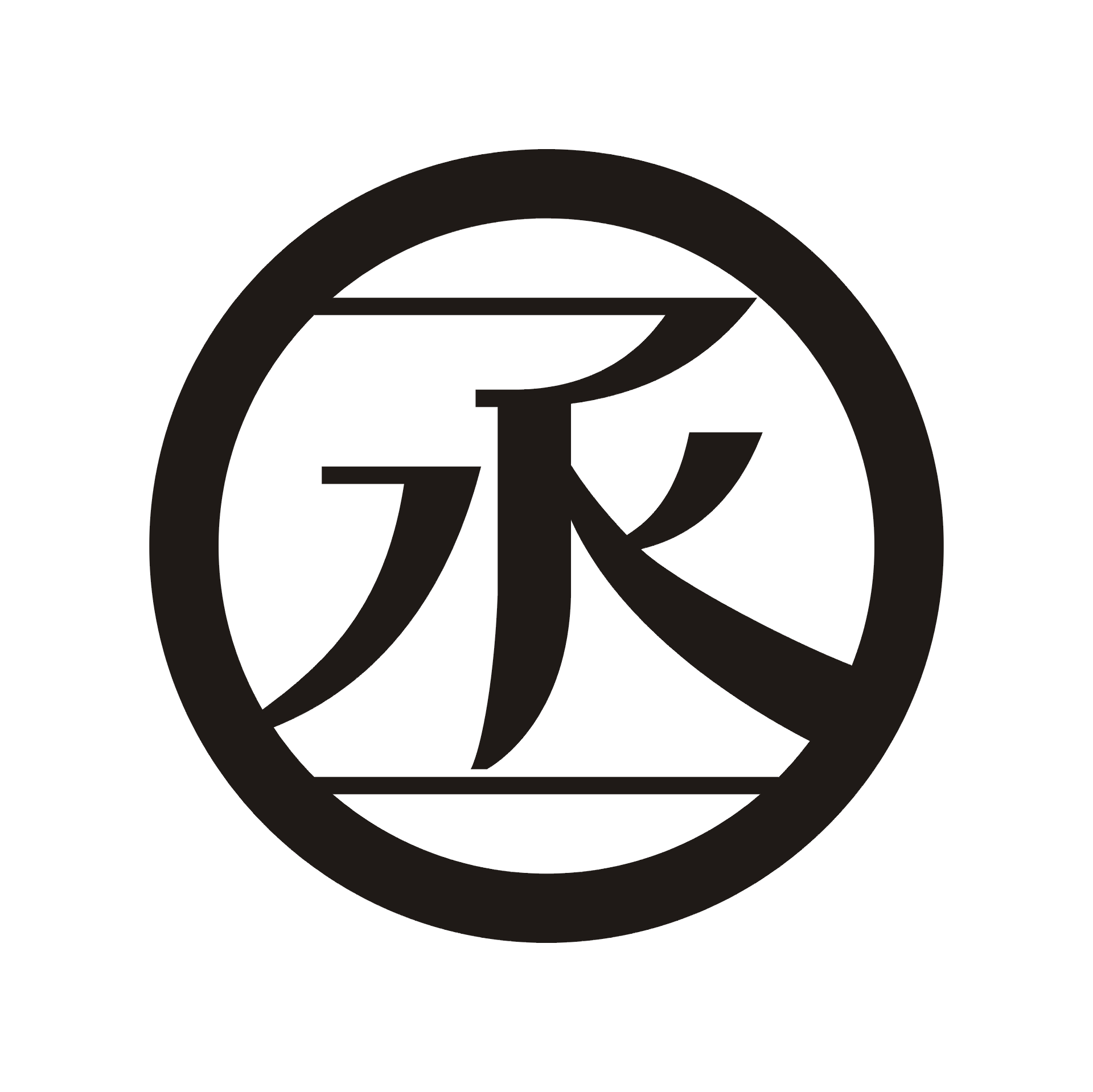 上海丞思印刷设计有限公司