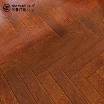 书香门地地板评价_书香门地(上海)美学家居股份有限公司
