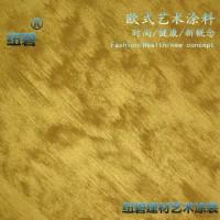 纽碧建材/欧式艺术涂料/撒哈拉/大漠沙丘/金色 银色可调色