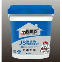欧瑞固 JS聚合物水泥基防水涂料