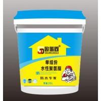欧瑞固 水性聚氨酯 防水涂料