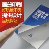 供应彩页印刷 海报印刷 单张印刷 宣传单定制 企业宣传画册