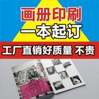 上海图文画册印刷设计_十年经验_满足客户批量印刷的不同需求
