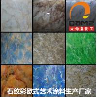 大母指石纹彩擦色艺术涂料质感漆水性油漆乳胶漆生产厂家直销