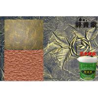 大母指艺术骨浆质感刮痧砂岩漆砂壁涂料彩石漆生产厂家直销