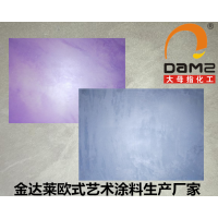 大母指金达莱欧式艺术涂料丝绸质感漆水性油漆乳胶漆生产厂家直销
