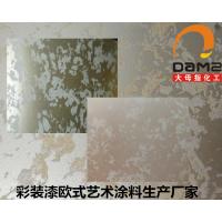 大母指彩装漆千彩漆艺术漆艺术涂料水性环保厂家直销江浙沪包邮