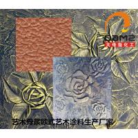大母指艺术骨浆质感浮雕拉毛肌理涂料水性油漆乳胶漆生产厂家直销