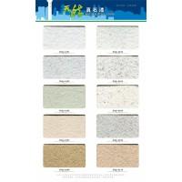 大母指真石漆外墙仿石艺术涂料质感水性油漆乳胶漆生产厂家直销