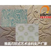 大母指雅晶石艺术质感涂料水性油漆生产厂家直销