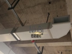 上海酚醛复合风管板厂家简述防排烟设计中的基本概念