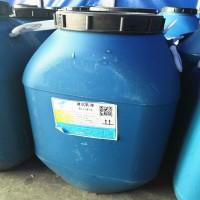 供应保立佳blj-816建筑乳液内外墙涂料丙烯酸乳液