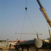 上海启收机电设备安装工程有限公司