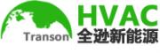 上海地源热泵上海全逊新能源科技发展有限公司