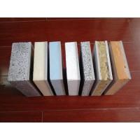 外墻裝飾保溫一體材料工程