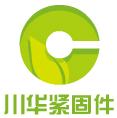上海川华紧固件有限公司