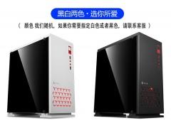 上海地区vip客户专享电脑赠送活动