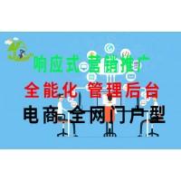 超級供貨入住企業網站商鋪美工服務、網站信息發布錄入服務