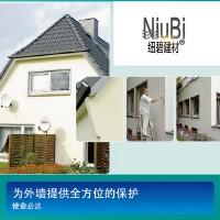 外墙塑型涂料系统德国品质原装进口拒绝裂纹拒绝开裂外墙抗裂涂装系统