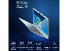vip客户专享活动14.1寸全金属超薄便携商务娱乐办公笔记本电脑6G内存 120G固态SSD