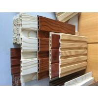 竹木纤维集成墙面无缝板规格300mm包施工
