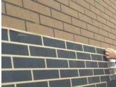 外墻仿磚施工視頻教程