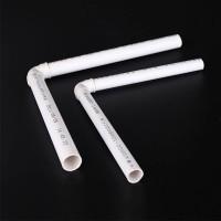 电线管25mm直径每米单根包安装