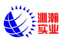 上海沁瀚实业发展有限公司