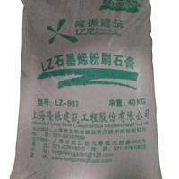 石墨烯粉刷石膏砂浆