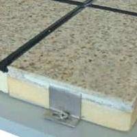 外墙保温装饰一体化板 外墙装饰板 集成墙面装饰材料