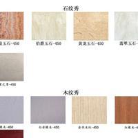 石墨烯保温装饰板