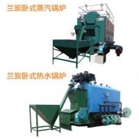 DZL 系列蘭炭專用臥式蒸汽鍋爐