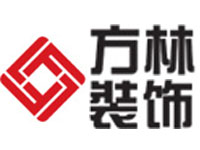 安徽方林装饰工程有限公司