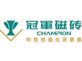 信益陶瓷(中國)有限公司