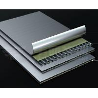 铝波纹芯复合铝板