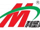 利堅美(北京)科技發展有限公司