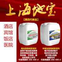 防滑剂上海地宝-哑光防滑剂瓷砖防滑剂地砖防滑剂