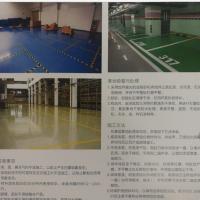 丽装EH-C溶剂型环氧树脂地坪/哑光图层面漆/环氧树脂系列地坪