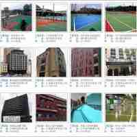 专业承接茂名楼盘住宅小区、厂房外墙真石漆涂装与翻新工程