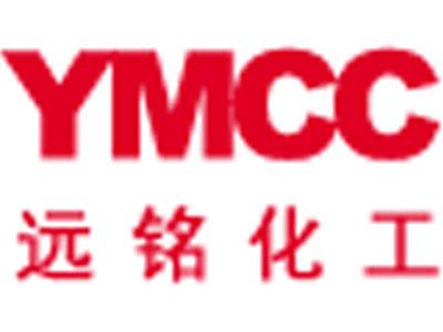 上海远铭化工有限公司