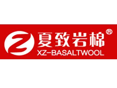 上海夏致建筑材料有限公司