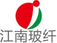 常熟江南玻璃纤维有限公司
