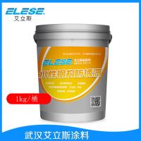 艾立斯1kg水漆水性防锈漆 钢构护栏防腐防锈油漆金属漆SG-FX钢构防锈