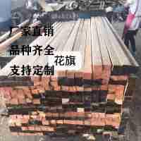 太仓木业2米花旗木方木材特殊长度厂家直销价格优惠