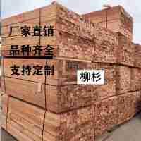 太仓木业2米、2.1米柳衫木方木材厂家直销价格优惠
