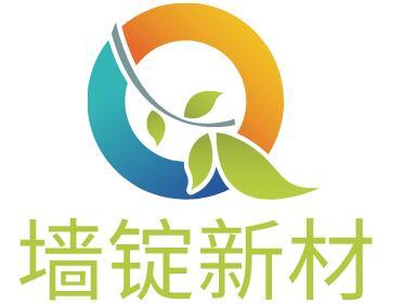 上海樯定新材料科技有限公司