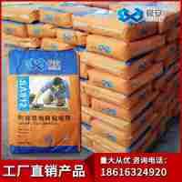 舜安瓷砖胶强力粘合剂粘结剂 陶瓷墙地砖胶粘剂瓷砖胶泥20公斤