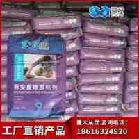 舜安重砖粘结剂玻化砖粘结剂石材胶粘合剂强力瓷砖胶泥20公斤包邮