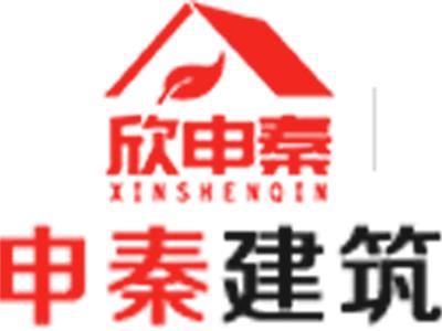 上海申秦建筑工程有限公司
