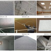 无机纤维喷涂的工程施工保温工程施工上海保温工程施工外墙保温材料